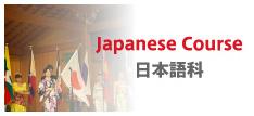 AIR 日本語科