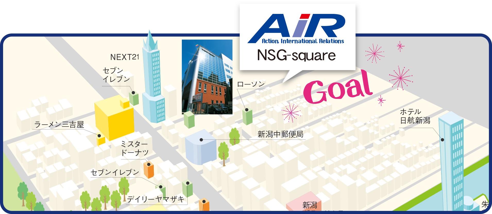 AIR周辺地図