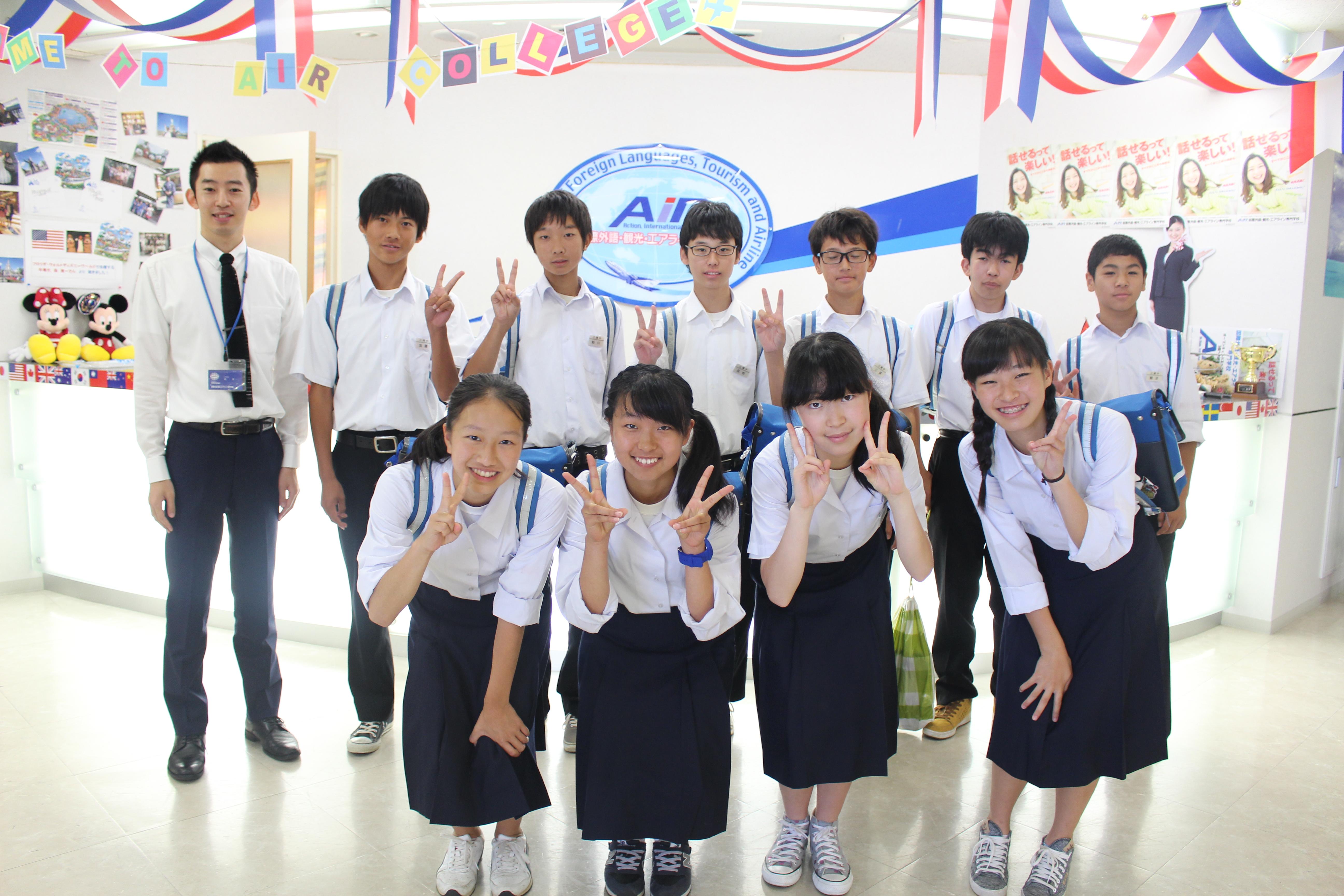 Images of 長岡市立江陽中学校Forgot Password