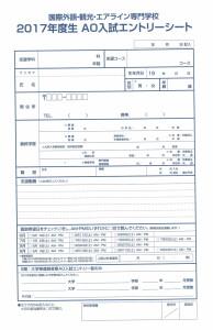 img-602110642-0001