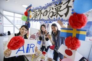 AIR模擬店②