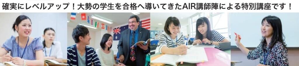 英検合格講座