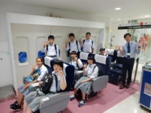 吉田中学校