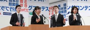 その4_第4回 日本語スピーチコンテスト第21回 英語スピーチコンテスト第1回 英語プレゼンテーションコンテストのコピーのコピー