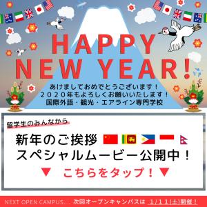 ブログ_happy new year (1)