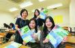 AIR_アジア言語科_教育特徴1