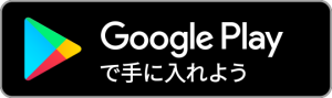 btn_googleplay_01