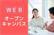 webocbana
