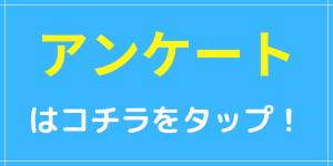 0901OCのコピー (2)