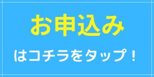 0901OCのコピー (3)