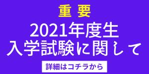 0901OCのコピー (4)