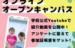 banner_onlineoc_v2
