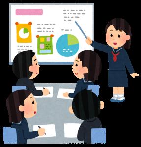presentation_kaigi_schoolgirl